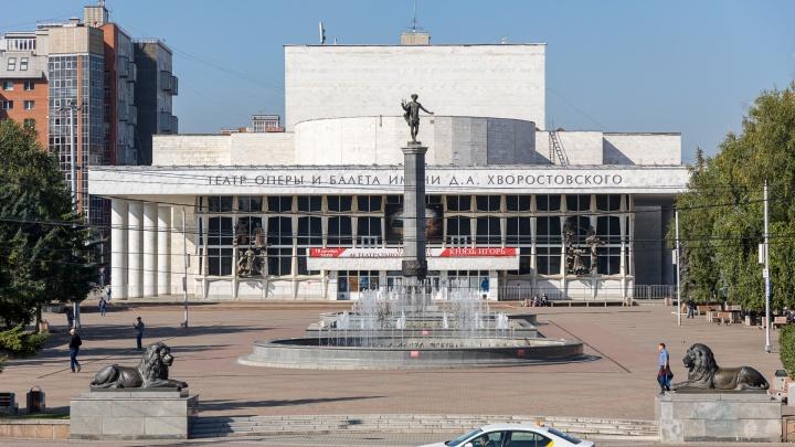Улицу Бограда у Театральной площади завтра перекроют на весь день ради никому не известного концерта