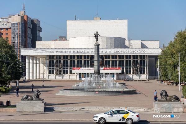 20 сентября перед Театром оперы и балета состоится загадочного концерт. Не пропустите