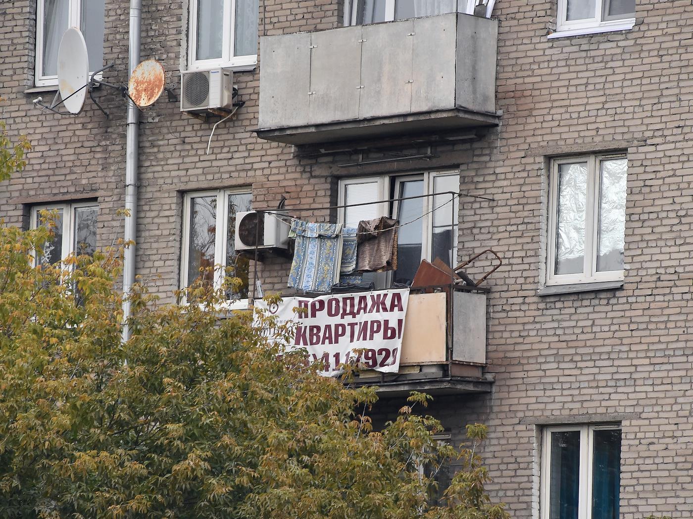 автор фото Анатолий Жданов/Коммерсантъ