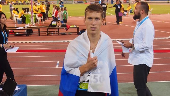 Тюменец взял золото на Паралимпийских играх
