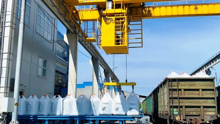 456 тысяч тонн продукции за полгода: «Уралхим» подвел производственные итоги
