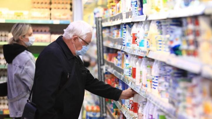 Темпы инфляции в Зауралье выше, чем в России