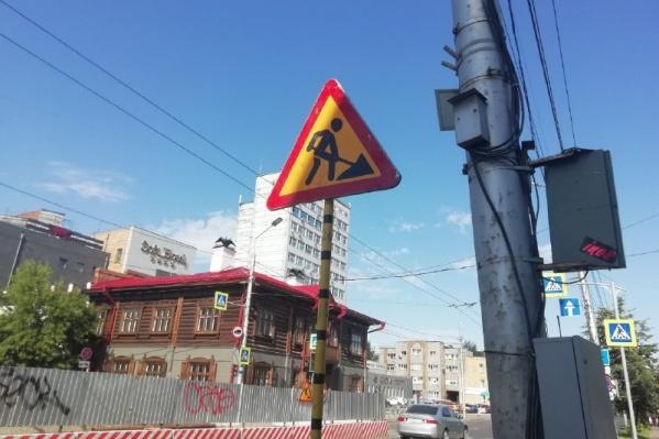 На пересечении Сурикова и Маркса частично ограничено движение