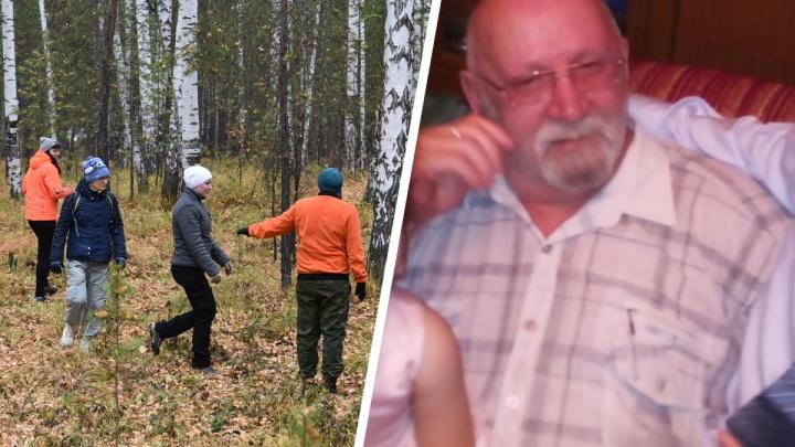Потерял память, не знает адреса дома: в Екатеринбурге ищут 72-летнего дедушку с глаукомой