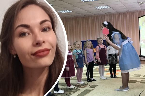 В Кремле наградили воспитательницу из рыбинского детского сада