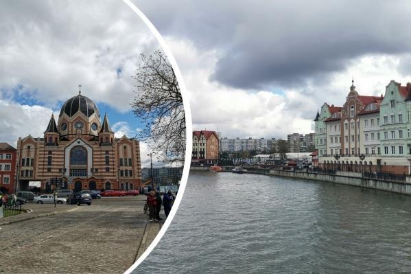 Архитектура города довольно необычна и непривычна взгляду самарца