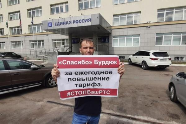 Ранее Апаев провел одиночный пикет против повышения тарифов, обратившись к главе госкомитета по тарифам Светлане Бурдюк