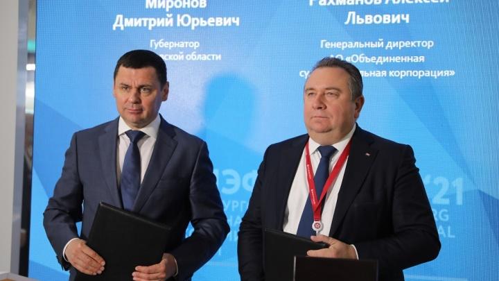 Губернатор Дмитрий Миронов обеспечил судостроителей области заказами до 2027 года