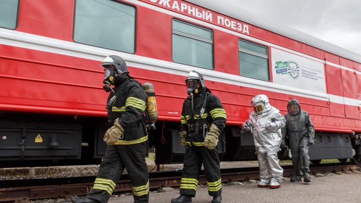 Озеро на колесах: в Волгоград прибыл новый пожарный поезд
