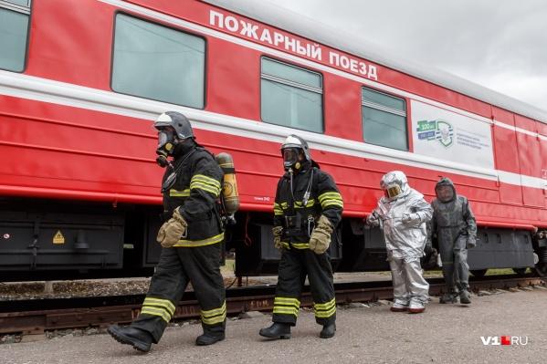 Пожарный поезд заступил на дежурство на станции Татьянка в Красноармейском районе Волгограда