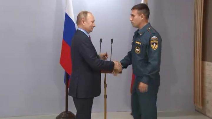 Путин наградил пожарных из Челябинской области за спасение от огня поселков на юге региона