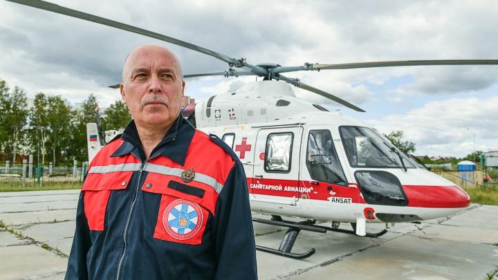 «Боялись, что вертолет собьют»: главврач центра медицины катастроф — о работе в ЧП и в мирное время