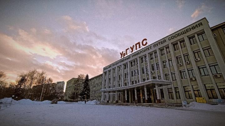 Мэр Екатеринбурга выяснит, почему УрГУПС прячет свой парк от горожан за забором