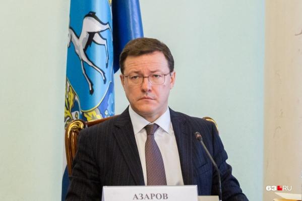 Дмитрий Азаров призвал коллег вдумчиво подойти к введению ковид-запретов в Самарской области