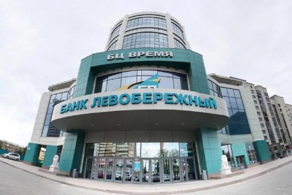Минимальная сумма вклада — 50 000 рублей