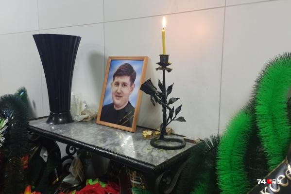 Вячеславу Бородину было 46 лет