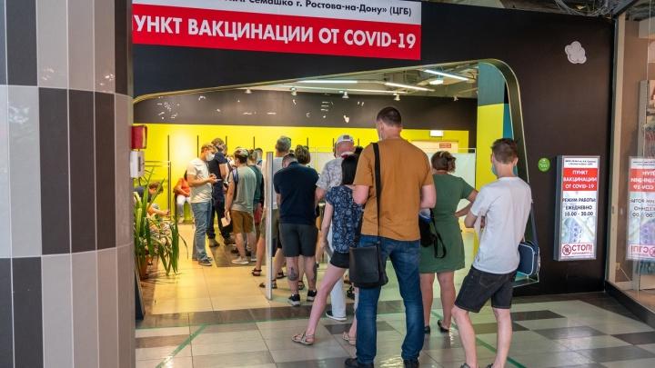 Не опять, а снова: в Ростовской области ужесточили коронавирусные ограничения