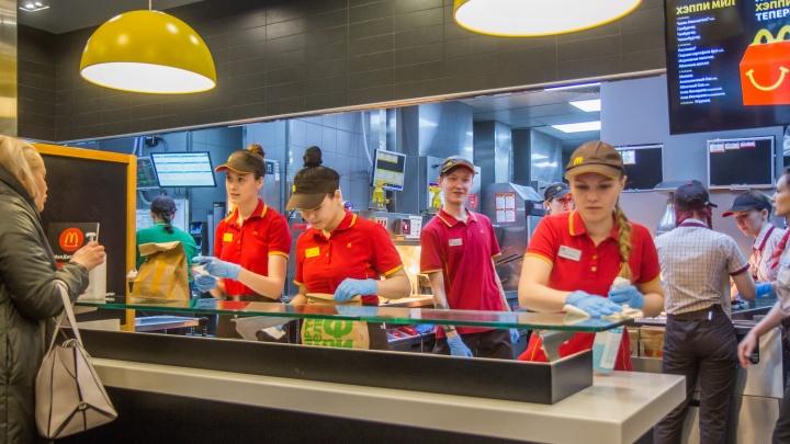 «Рабочие места для выпускников супервуза»: горожане — об открытии семи ресторанов «Макдоналдс» в Уфе
