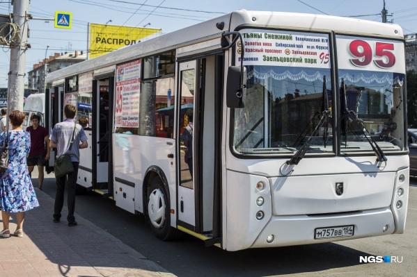Инцидент произошел в автобусе № 95