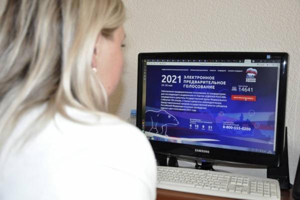 В «Единой России» заявили, что участие в голосовании строго добровольное