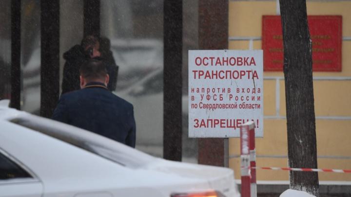 Екатеринбуржца, который выложил видео с критикой ФСБ, оштрафовали на 60 тысяч рублей