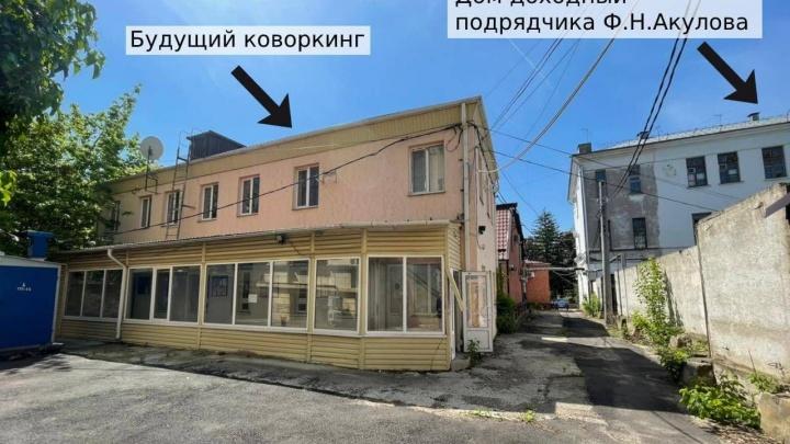 Мэр Первышов рассказал об открытии коворкинга в памятнике архитектуры, но потом «внес ясность»