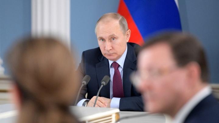 Владимир Путин отметил темы инвестиционного развития Самарской области
