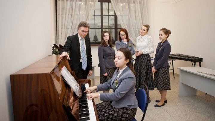 Власти региона займутся поисками спонсора для Тольяттинской консерватории