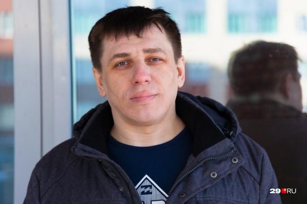 Поддержать Боровикова к зданию суда пришло около десяти его знакомых