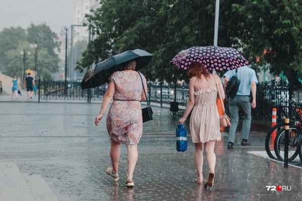 В ближайшие дни на всякий случай лучше взять с собой зонтик
