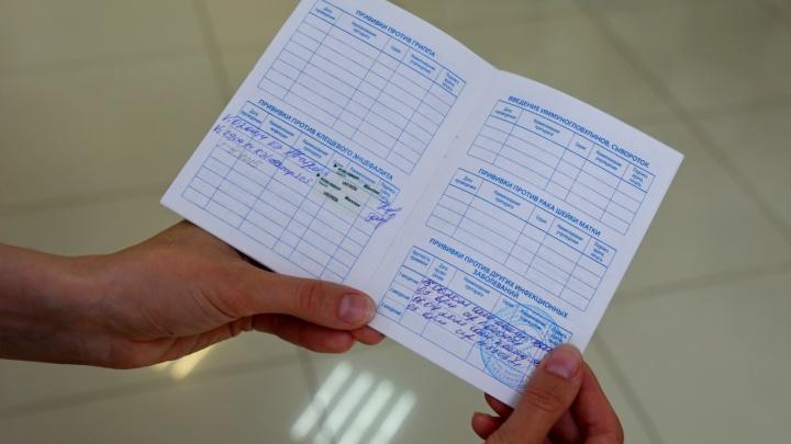 Еще одну медсестру поймали на подделке сертификатов о вакцинации