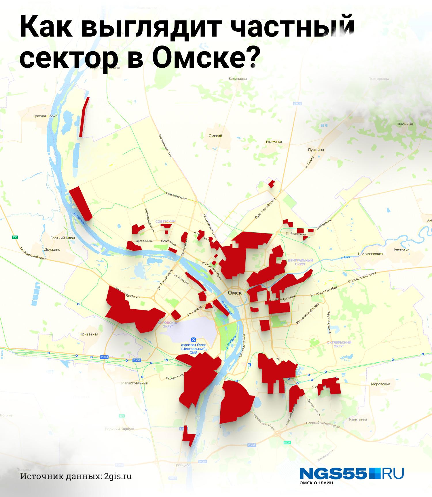 Частный сектор занимает внушительную часть города