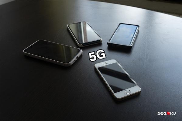 В основе 5G, как и любой другой технологии сотовой связи, распространение радиоволн