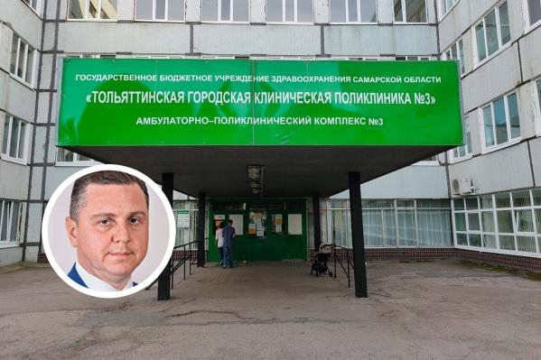 Новому главврачу Сергею Михайлову потребуется твердая рука: в состав комплекса входит целых 7 поликлиник Тольятти