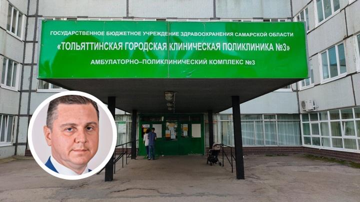 В самой крупной поликлинике Тольятти новый главврач
