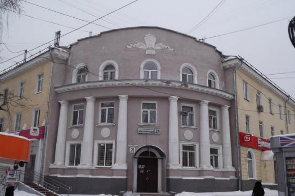 В доме на Старых Большевиков селили сотрудников Уралэлектротяжмаша