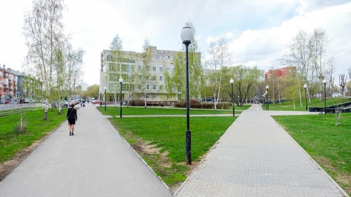 Ночью в выходные в Пермском крае температура воздуха опустится почти до 0 °С. Прогноз