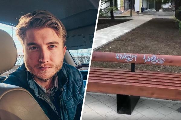 Мы прогулялись по новому скверу с главой движения «Городские проекты» и увидели испорченную скамейку