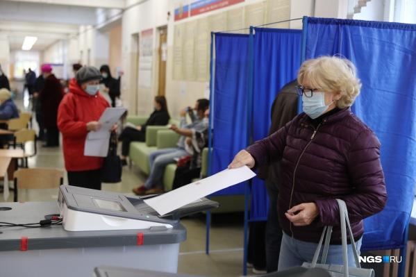Явка на прошедших выборах составила 37,74%