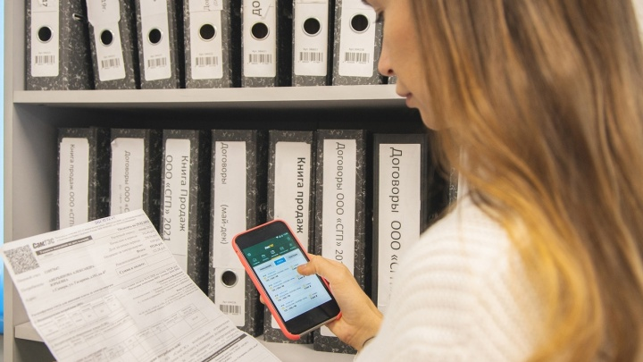 Карманные энергетики: 5 причин скачать мобильное приложение «СамГЭС»
