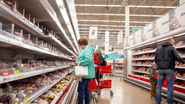 По борщу? В каком магазине дешевле всего в Тюмени купить картошку, морковь, свеклу и капусту