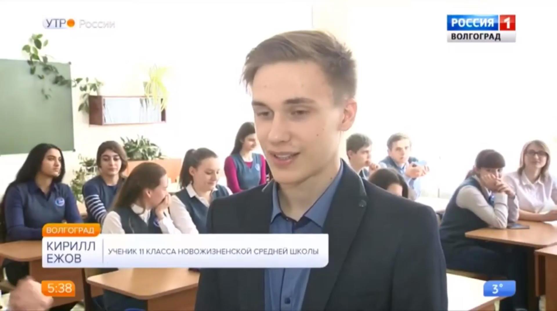 В новостном сюжете Кирилл рассказывал, как он готовится к чемпионату мира по футболу