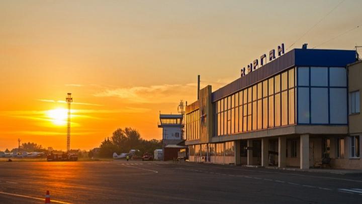 В курганском аэропорту сократили количество авиарейсов до Москвы