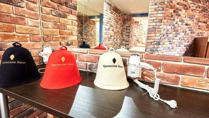 Свежая мята или ароматная пихта: в «Уральских банях» устраивают коллективные аромапарения каждый час