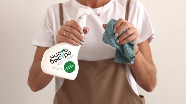 Пермякам составили топ-5 средств, которые помогают с уборкой