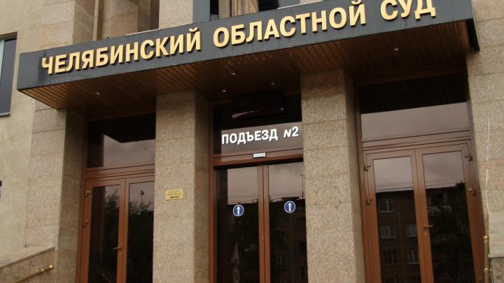 Истязателям «закладчиков» в Магнитогорске не смягчили приговор