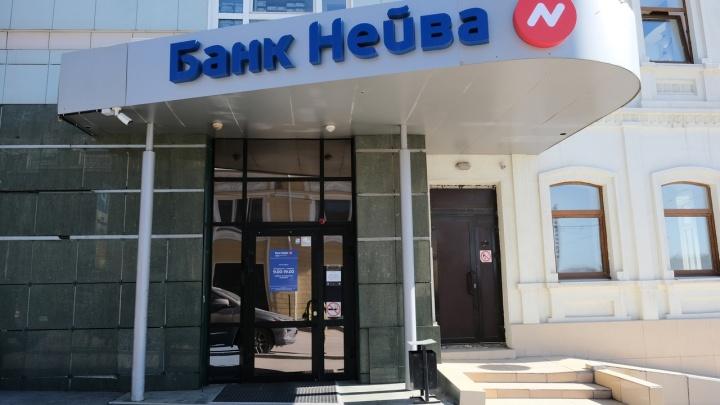 ЦБ отозвал лицензию у екатеринбургского банка «Нейва». Его отделение есть в Перми