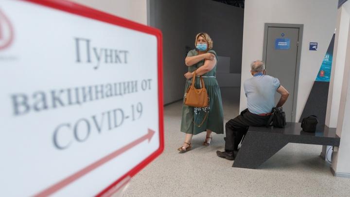 «Ну подумаешь, укол! Укололи — и пошел»: смотрим, где в Волгограде можно сделать прививку от COVID-19