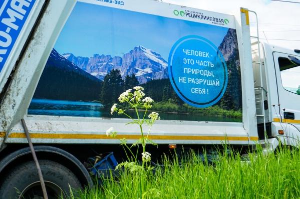 В Емельяновском районе на территории СНТ «Междуречье» левобережный региональный оператор установил две мульды для отходов