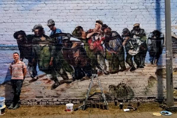 Картина на стене появилась к юбилею города